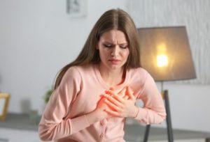 Cardiol становища, форум, коментари